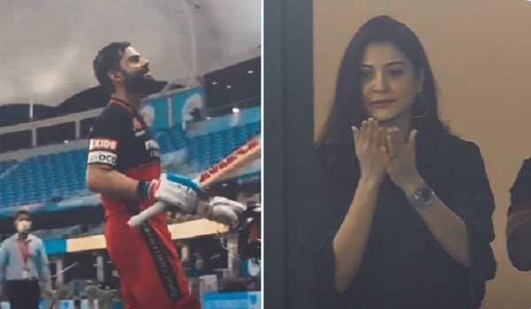 IPL 2020 का रोमांचः अनुष्का शर्मा ने जब विराट के दिया Flying Kiss, फैंस के चेहरे पर आई मुस्कान