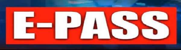 #LockDown में इमरजेंसी सेवाओं के लिए जिला प्रशासन जारी कर रहा E-Pass, ऐसे करें आवेदन
