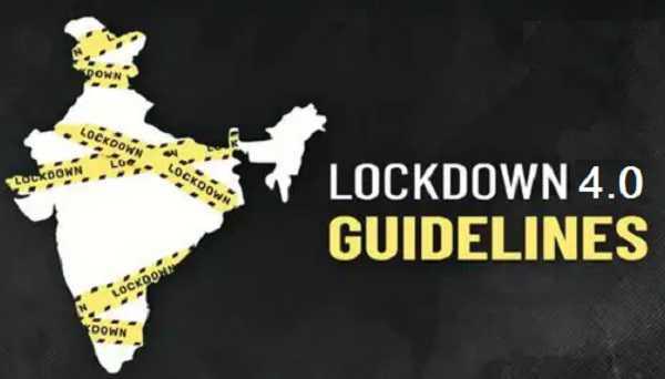 #LockDown 4.0 : झारखंड में खुलेंगी शराब की दुकानें, इन क्षेत्रों में भी सरकार ने दी छूट